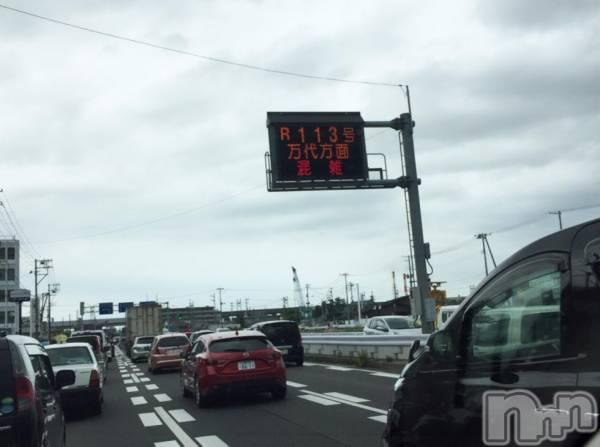 新潟駅前メンズエステNEO FUNNY(ネオファニー) 極上サービス宮部なみの6月25日写メブログ「混雑」