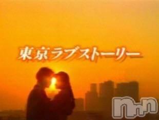 松本デリヘルPrecede(プリシード) つゆき(50)の10月5日写メブログ「『 秋になると 』」