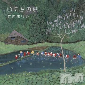 松本デリヘルPrecede(プリシード) つゆき(50)の11月28日写メブログ「『 満ち溢れる思い 』」