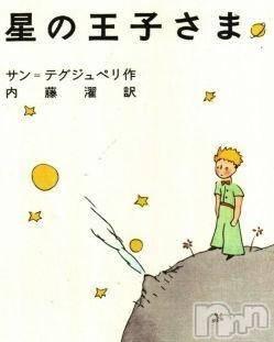 松本デリヘルPrecede(プリシード) つゆき(50)の12月5日写メブログ「『 目に見えぬもの 』」
