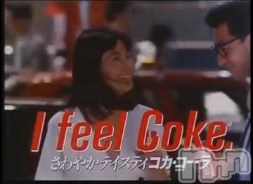 松本デリヘルPrecede 本店(プリシード ホンテン) つゆき(51)の7月3日写メブログ「『 遠距離恋愛 』」