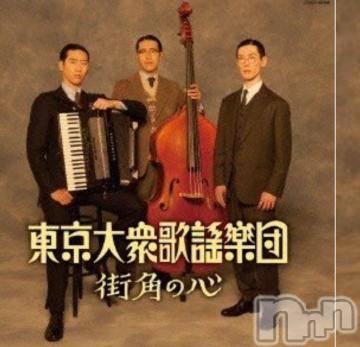 松本デリヘルPrecede 本店(プリシード ホンテン) つゆき(51)の7月6日写メブログ「『 東京大衆歌謡楽団 』」