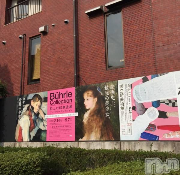 松本デリヘルPrecede(プリシード) つゆき(50)の4月3日写メブログ「『オススメの一枚』」