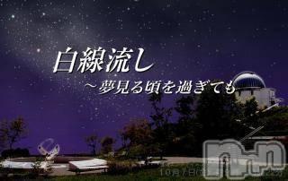 松本デリヘルPrecede(プリシード) つゆき(50)の7月15日写メブログ「『習わし』」