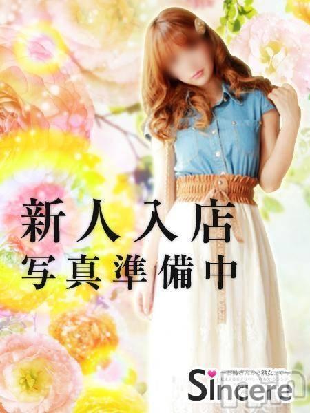 松本デリヘルPrecede(プリシード) しおん(37)の2月5日写メブログ「初ブログ☆」