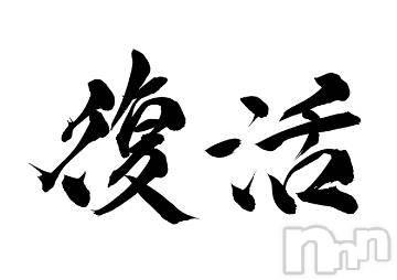 松本デリヘルPrecede 本店(プリシード ホンテン) しおん(39)の7月18日写メブログ「久しぶり」