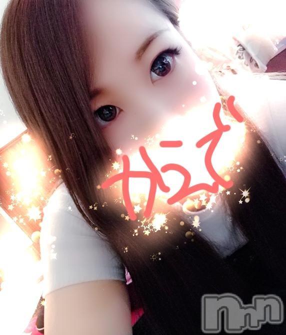 長岡デリヘル痴女クリニック(チジョクリニック) Pかえで(25)の2018年6月30日写メブログ「こんばんは!」