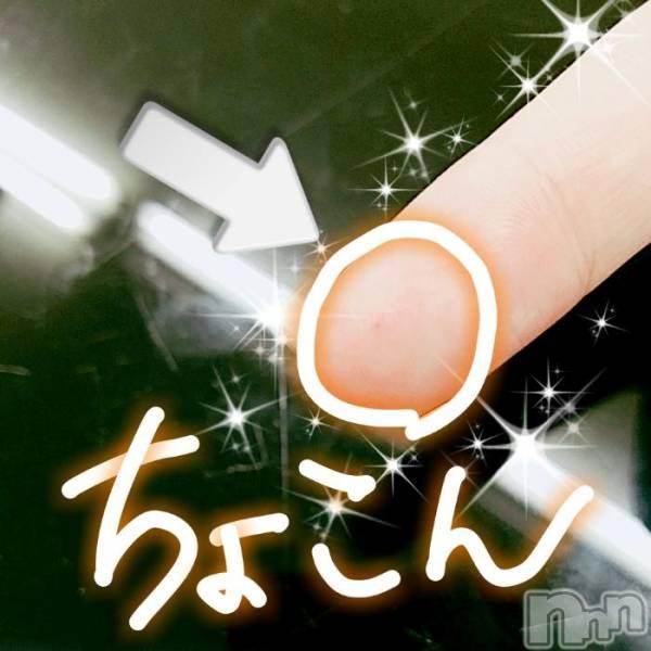 三条デリヘルLady(レディ) さえき(28)の8月2日写メブログ「ぷちっと。」