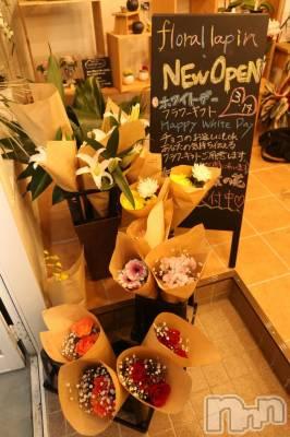 新潟市中央区その他業種 floral lapin(フローラルラパン)の店舗イメージ枚目