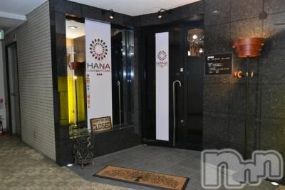 長野市スナック Lounge+Cafe HANA(ラウンジ+カフェ ハナ)の店舗イメージ枚目