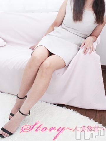 激安イベ☆ひとみ(37)のプロフィール写真4枚目。身長155cm、スリーサイズB87(E).W57.H85。長野人妻デリヘルStory ~人妻物語~(ストーリー)在籍。