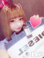 権堂キャバクラP-GiRL(ピーガール) 一条  璃愛の7月16日写メブログ「どうしよー」