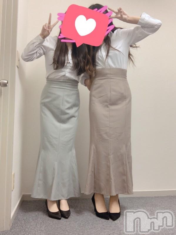 長野デリヘルOLプロダクション(オーエルプロダクション) 遠山 みなみ(21)の2021年4月6日写メブログ「いい男の条件は?」