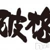 三条コンパニオンクラブ 三条合コンパニオン(サンジョウゴウコンパニオン)の4月20日お店速報「10連休も休まず!!」