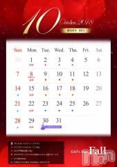 新潟駅前ガールズバーガールズバーFall(ガールズバーフォール)の10月19日お店速報「10/19の出勤キャスト!!」