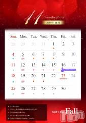 新潟駅前ガールズバーガールズバーFall(ガールズバーフォール)の11月20日お店速報「本日の出勤情報〜!!」