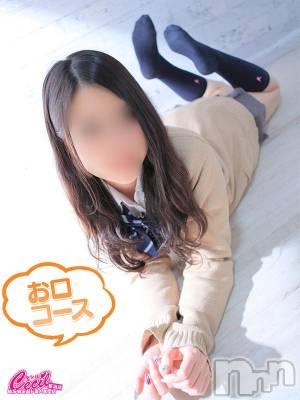 妹】 みるく(19) 身長156cm、スリーサイズB80(B).W56.H81。三条手コキ CECIL三条店在籍。