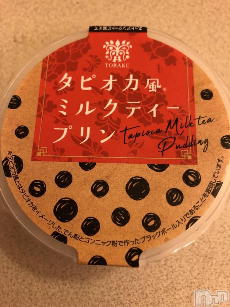 新潟ソープ-2nd- PENT(セカンドペント) しおりさん(22)の10月5日写メブログ「おはよう♡」