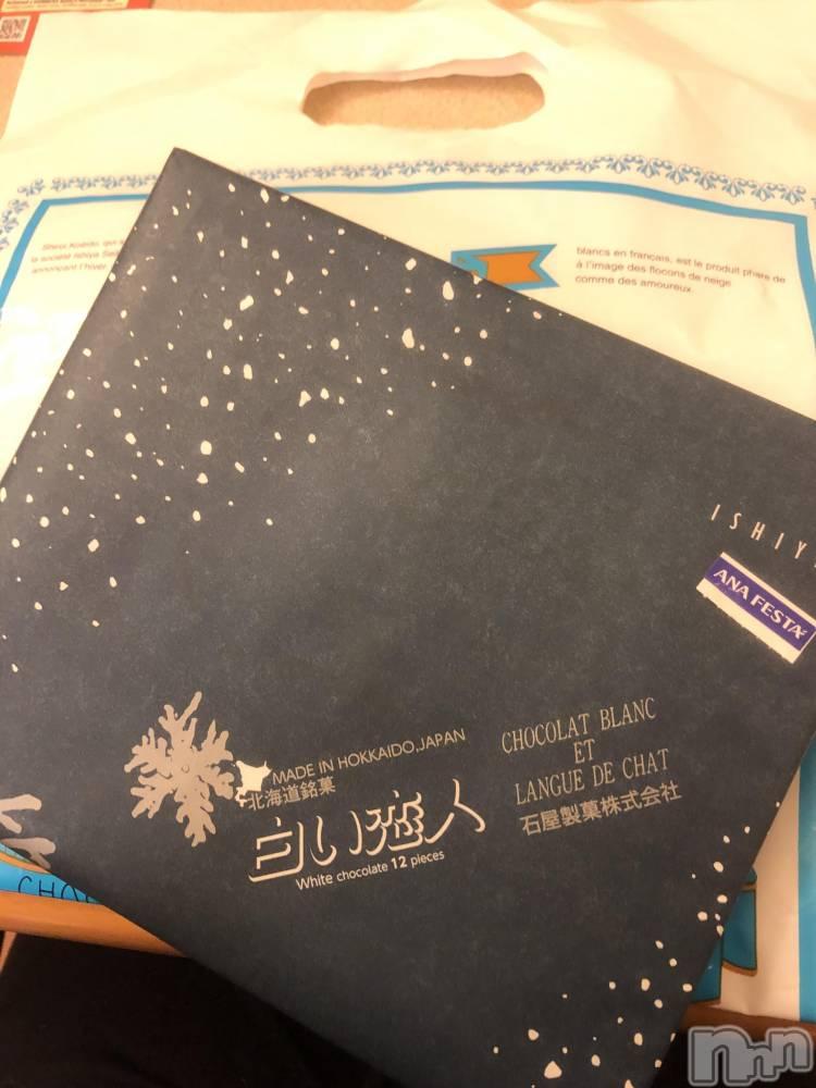 新潟ソープ-2nd- PENT(セカンドペント) しおりさん(22)の10月9日写メブログ「すきなもの♡」