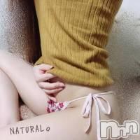 新潟デリヘル NATURAL。(ナチュラル)の1月21日お店速報「れいちゃん参上遊ぼ遊ぼ素敵な殿方のお誘い待ってますキレカワガール」