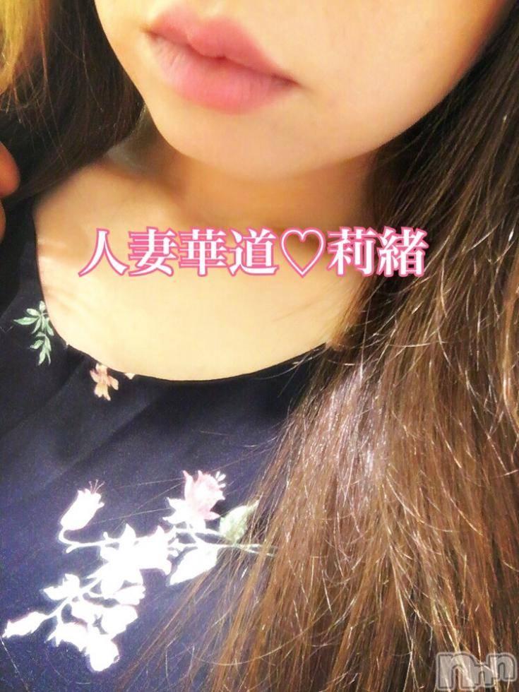 上田人妻デリヘル人妻華道 上田店(ヒトヅマハナミチウエダテン) 莉緒(36)の7月15日写メブログ「ありがとう♡」