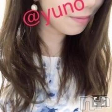 新潟デリヘル Minx(ミンクス) 由乃(24)の4月18日写メブログ「早く会いたいな!」