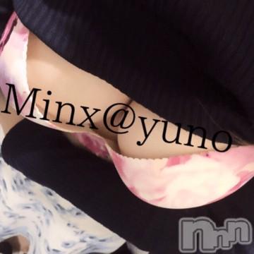 新潟デリヘルMinx(ミンクス) 由乃【新人】(24)の2018年10月14日写メブログ「お礼」