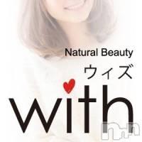 上田デリヘル Natural Beauty With -自然な美-(ウィズ(ナチュラルビューティー ウィズ-シゼンナビ-))の3月24日お店速報「お得な前日予約受付中」