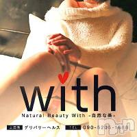 上田デリヘル Natural Beauty With -自然な美-(ウィズ(ナチュラルビューティー ウィズ-シゼンナビ-))の2月26日お店速報「ナイトナビ見ましたで良いことが」