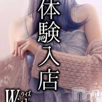 上田デリヘル Natural Beauty With -自然な美-(ウィズ(ナチュラルビューティー ウィズ-シゼンナビ-))の4月11日お店速報「大人気の女の子が出勤です」