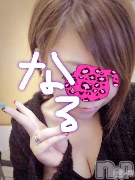 新潟デリヘルHEARTS(ハーツ) 【妻】なる(28)の2月10日写メブログ「た、大変だ!」