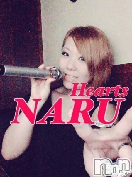 新潟デリヘルHEARTS(ハーツ) 【妻】なる(28)の2月13日写メブログ「あーぁ(꒪⌓꒪)」