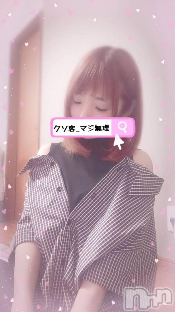 新潟デリヘルデイジー ナナ ギャップ萌(27)の5月12日写メブログ「例のクソ客」