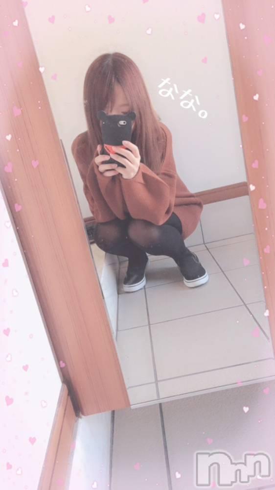 新潟デリヘルデイジー ナナ ギャップ萌(27)の9月16日写メブログ「あたしの偽物」