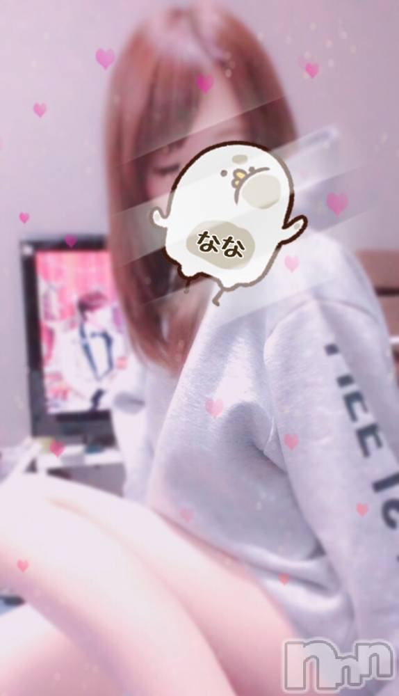 新潟デリヘルデイジー ナナ ギャップ萌(27)の10月28日写メブログ「チキってんなや」