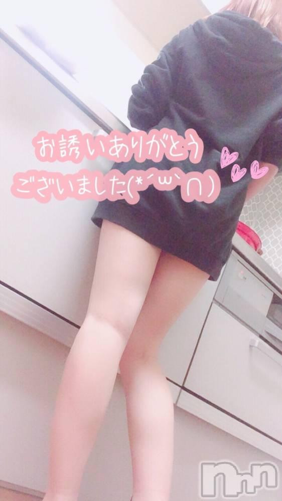 新潟デリヘルデイジー ナナ ギャップ萌(27)の12月11日写メブログ「あなるふぁっきゅー♡」