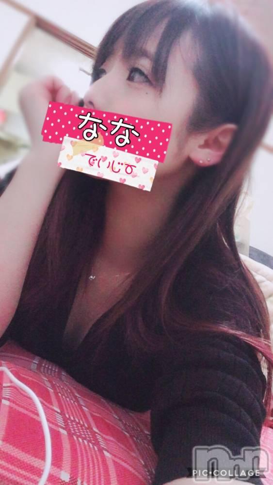 新潟デリヘルデイジー ナナ ギャップ萌(27)の1月17日写メブログ「あたま悪い?」