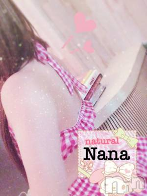 NATURAL。