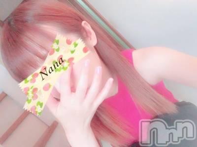 新潟デリヘル NATURAL。(ナチュラル) なな 看板娘(27)の7月18日写メブログ「ディスりも飽きたし」
