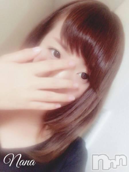 新潟デリヘルNATURAL。(ナチュラル) なな 看板娘(25)の8月14日写メブログ「このまま辞めようか…」