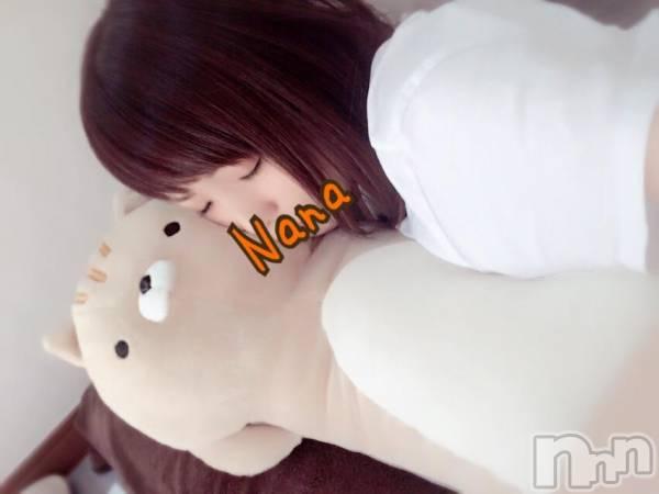新潟デリヘルNATURAL。(ナチュラル) なな 看板娘(25)の8月15日写メブログ「疲れちゃいました」