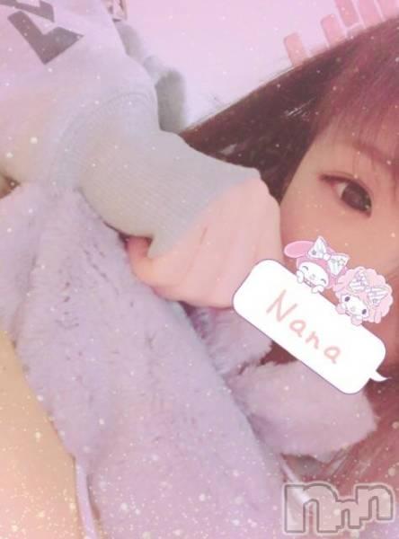 新潟デリヘルNATURAL。(ナチュラル) なな 看板娘(25)の2月20日写メブログ「ヒマつぶし」