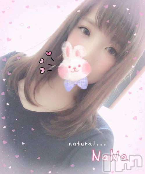 新潟デリヘルNATURAL。(ナチュラル) なな 看板娘(26)の2018年4月14日写メブログ「ハメ撮り?」