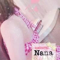 新潟デリヘル NATURAL。(ナチュラル) なな 看板娘(25)の3月15日写メブログ「二度と来んな」