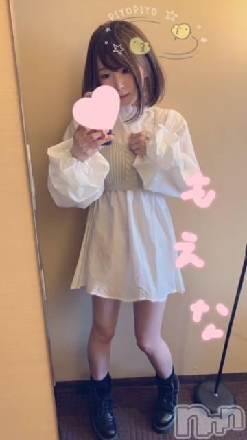 新潟デリヘルMinx(ミンクス) 萌奈(26)の6月6日写メブログ「どゆこと?」