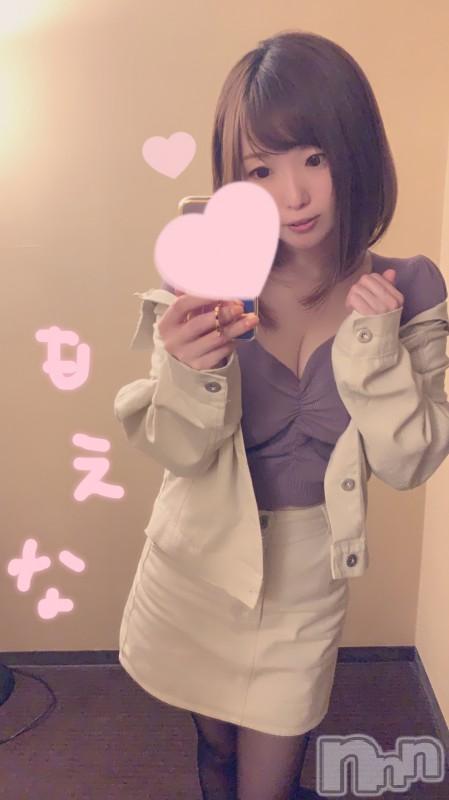 新潟デリヘルMinx(ミンクス) 萌奈(26)の2021年5月5日写メブログ「ごめんなさいっ」