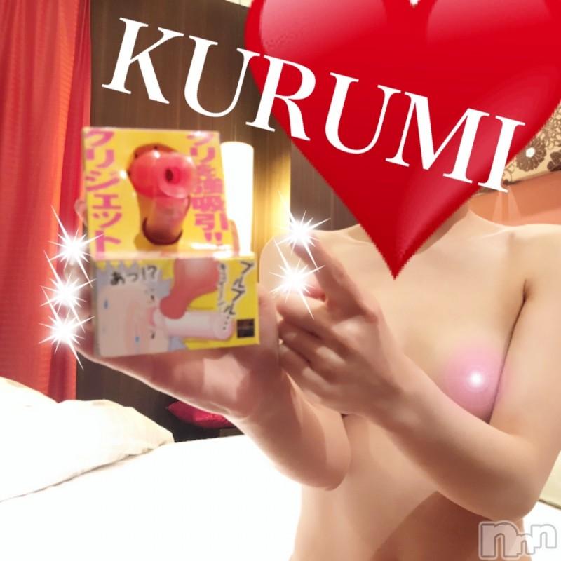 三条デリヘルLady(レディー) くるみ(21)の2019年3月16日写メブログ「クリジェット発動!」