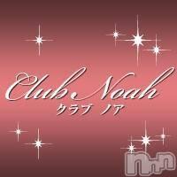 袋町スナックCLUB NOAH(クラブ ノア) の2019年2月9日写メブログ「可愛い子見つけたいならノアで決まり★」