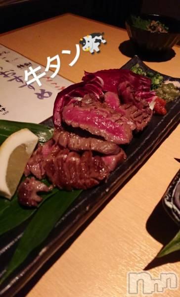 新潟駅前キャバクラArmada(アルマーダ) の2018年6月14日写メブログ「牛タン」