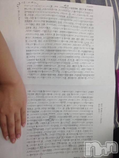 松本デリヘルPrecede(プリシード) ひかる(26)の9月20日写メブログ「ういろー」
